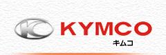 キムコのエボリューション適合検索
