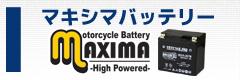 MAXIMバッテリー