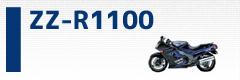 ZZ-R1100